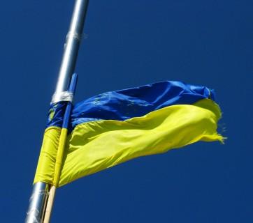 Ukrajinská média